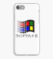 Windows 95 - Japanese iPhone Case/Skin