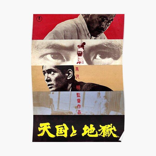 High and Low Akira Kurosawa Poster