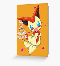 I'll Be Your Warmth at Night! Greeting Card