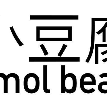 smol bean by IssyGracex