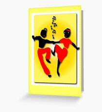 Rock, Bop Jump & Jive Greeting Card