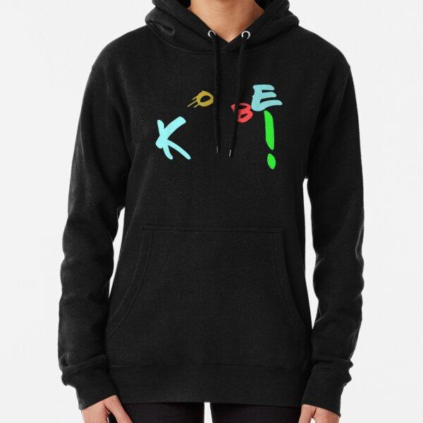 Mejor vendido: regalo con el logotipo de Kobe Bryant Sudadera con capucha