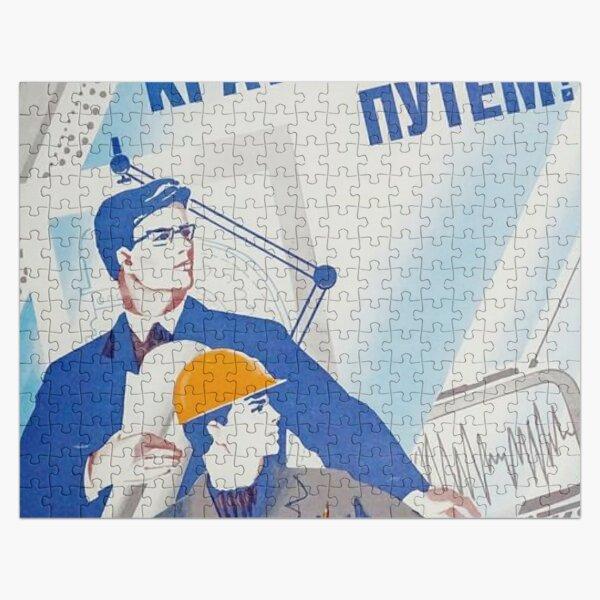 Советский индустриальный плакат. От идеи до внедрения кратчайшим путем. Soviet industrial poster. From idea to implementation in the shortest way. Jigsaw Puzzle