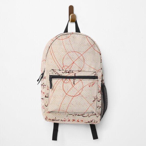 Ibn-al-Shatir's #Lunar #Model #IbnalShatir #Astronomy Backpack