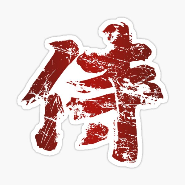 Broken Samurai Kanji Sticker