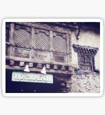 Bazaar Sticker