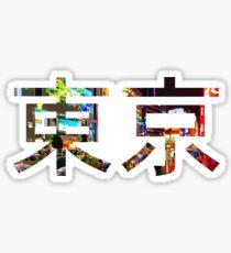 Tokyo Kanji Sticker
