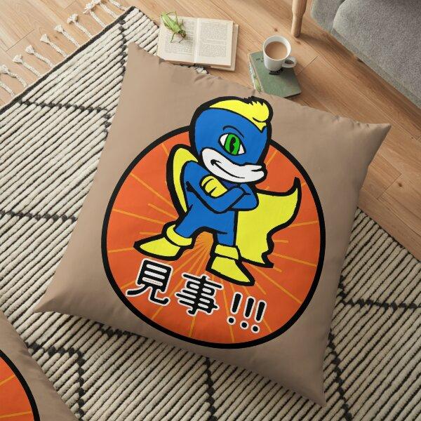 Japanese Ramen Hero   Colorful Kawaii Superhero   Orange Ed. Floor Pillow