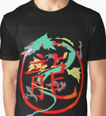 Chimera, with searing eyes Graphic T-Shirt