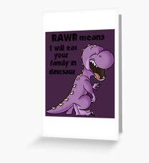 Realistic Dinosaur  Greeting Card