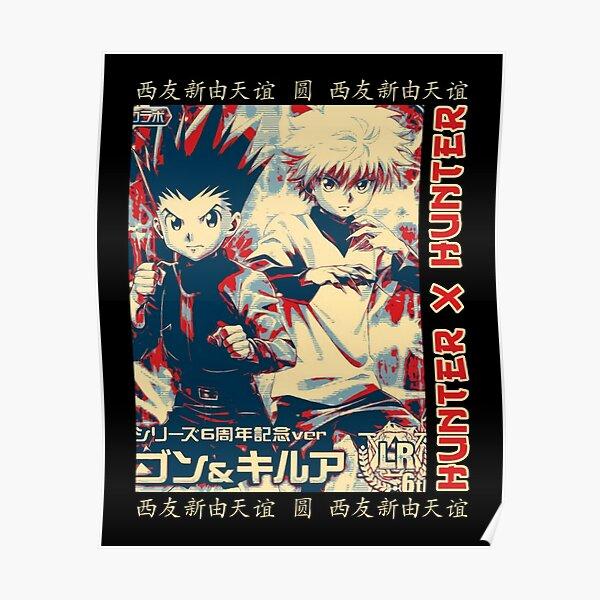The Best Seller Anime Japan Poster