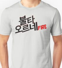 ♥♫Fire BTS-Bangtan Boys K-Pop Clothes & Phone/iPad/Laptop/MackBook Cases/Skins & Bags & Home Decor & Stationary♪♥ T-Shirt