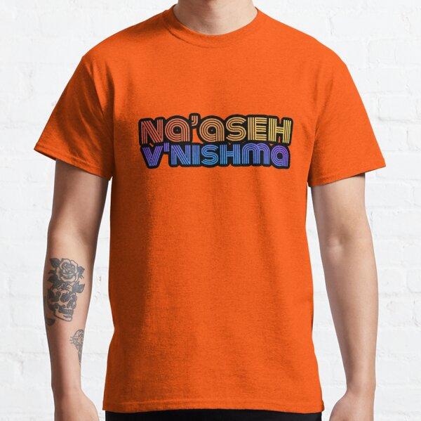 "na'aseh v'nishmah (Hebrew: ""We shall do, and we shall hear"") Classic T-Shirt"