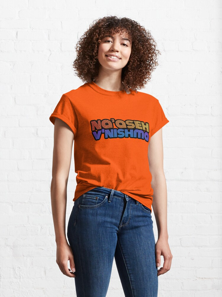 """Alternate view of na'aseh v'nishmah (Hebrew: """"We shall do, and we shall hear"""") Classic T-Shirt"""