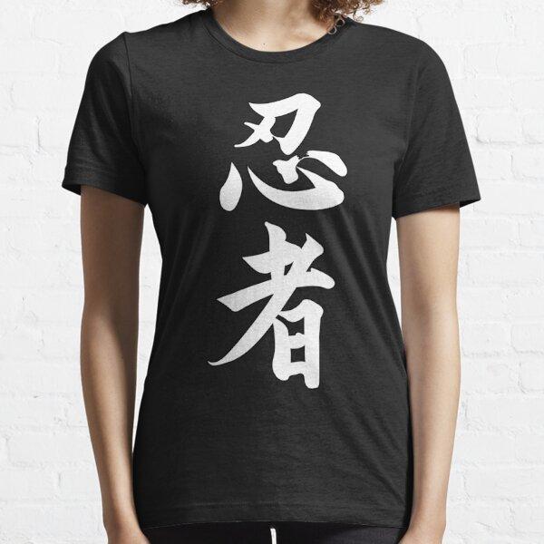 The kanji for ninja Essential T-Shirt