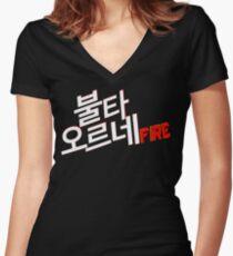 ♥♫Fire BTS-Bangtan Boys K-Pop Clothes & Phone/iPad/Laptop/MackBook Cases/Skins & Bags & Home Decor & Stationary♪♥ Women's Fitted V-Neck T-Shirt