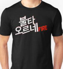 Camiseta ajustada ❤ ♫ Love BTS-Fire de Bangtan Boys ♪ ❤