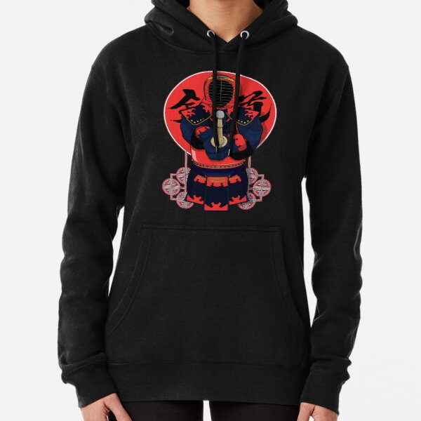 Red Kendo! Pullover Hoodie