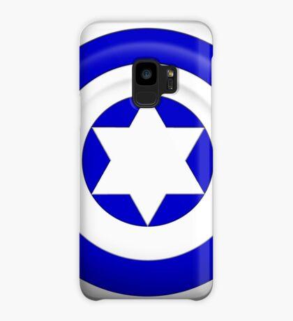 Captain Israel Case/Skin for Samsung Galaxy