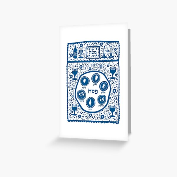 Passover table Greeting Card