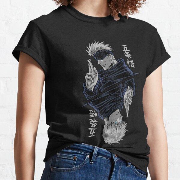 Gojo Satoru Jujutsu Camiseta clásica