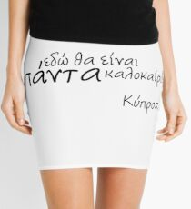 εδώ θα είναι πάντα καλοκαίρι, here will always bee summer Mini Skirt