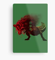 Monster Hunter - Angst vor Gewalt Metallbild