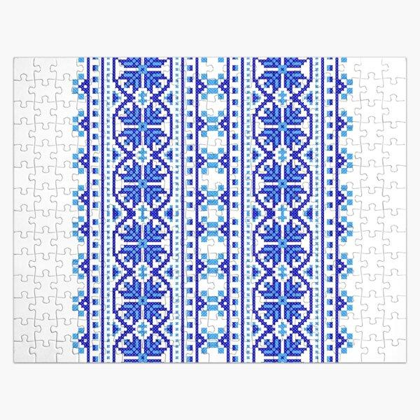 #UkrainianFolkCostumePattern #ukrainianfolk #costumepattern #ukrainian #folk #costume #pattern #decoration #ornate #abstract #textile #creativity #fashion #repetition #vertical #colorimage #retrostyle Jigsaw Puzzle