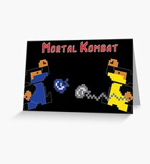 Retro Mortal Kombat Greeting Card