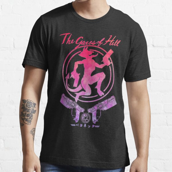 The Gates of Hell Essential T-Shirt