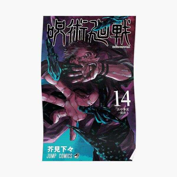 Sukuna - Jujutsu Kaisen Manga Cover Poster