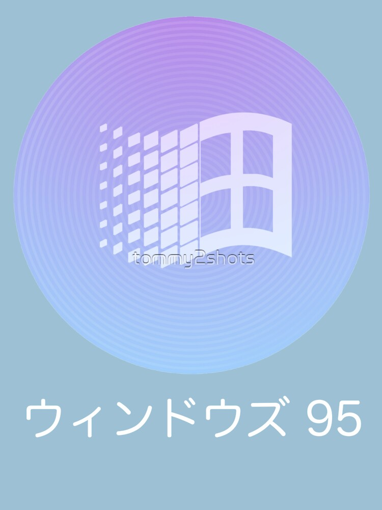 Windows 95 Vaporwave de tommy2shots