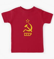 CCCP T-Shirt Kids Clothes