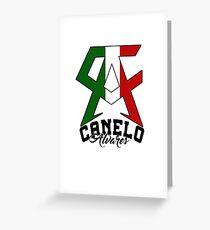 Canelo Alvares Greeting Card