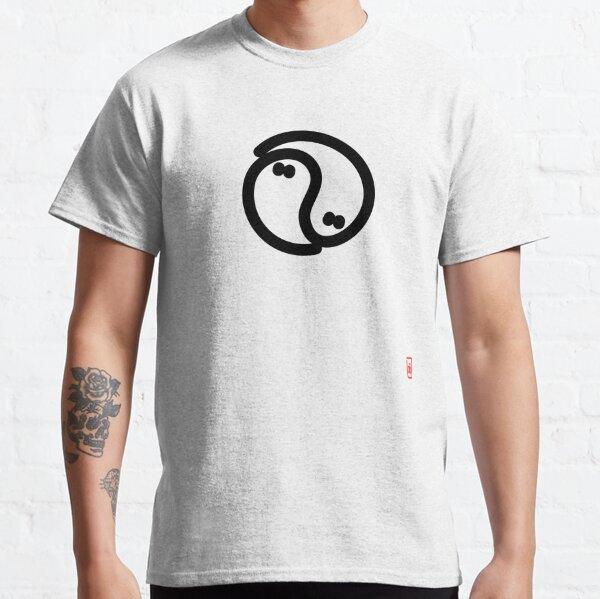 Yin Yang Classic T-Shirt
