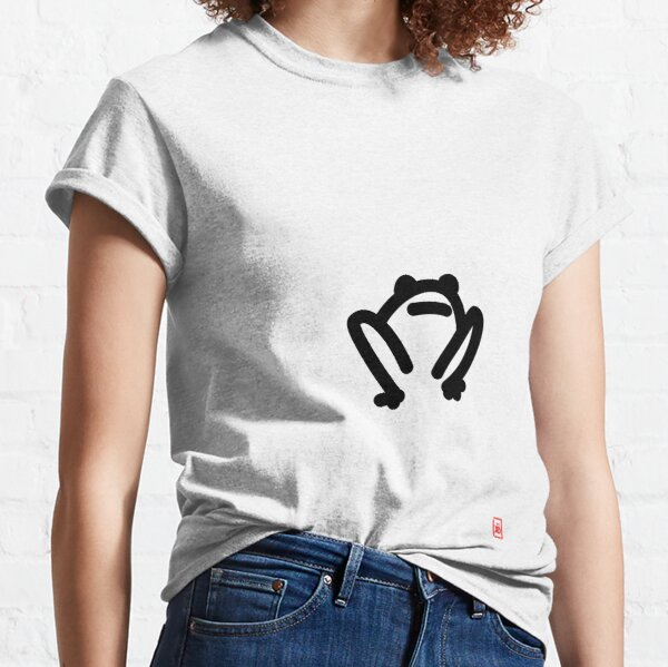 frog doodle Classic T-Shirt
