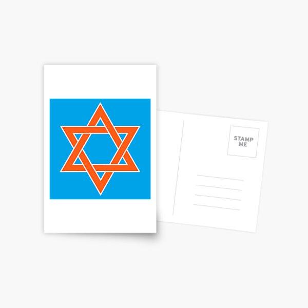 ✡︎ #Star of #David #Clipart #StarOfDavid ✡︎ Postcard