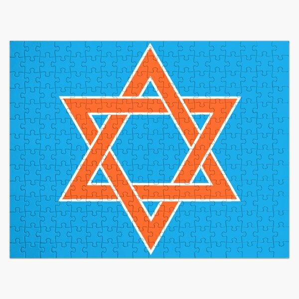 ✡︎ #Star of #David #Clipart #StarOfDavid ✡︎ Jigsaw Puzzle