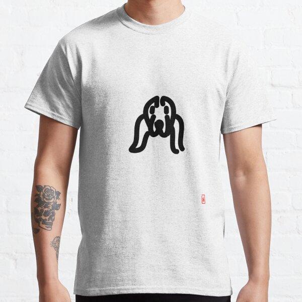 hound dog Classic T-Shirt