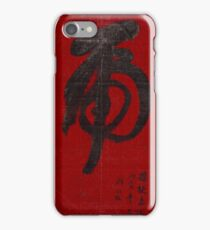 Weng Tonghe (Chinese, ) Tiger Calligraphy,  iPhone Case/Skin