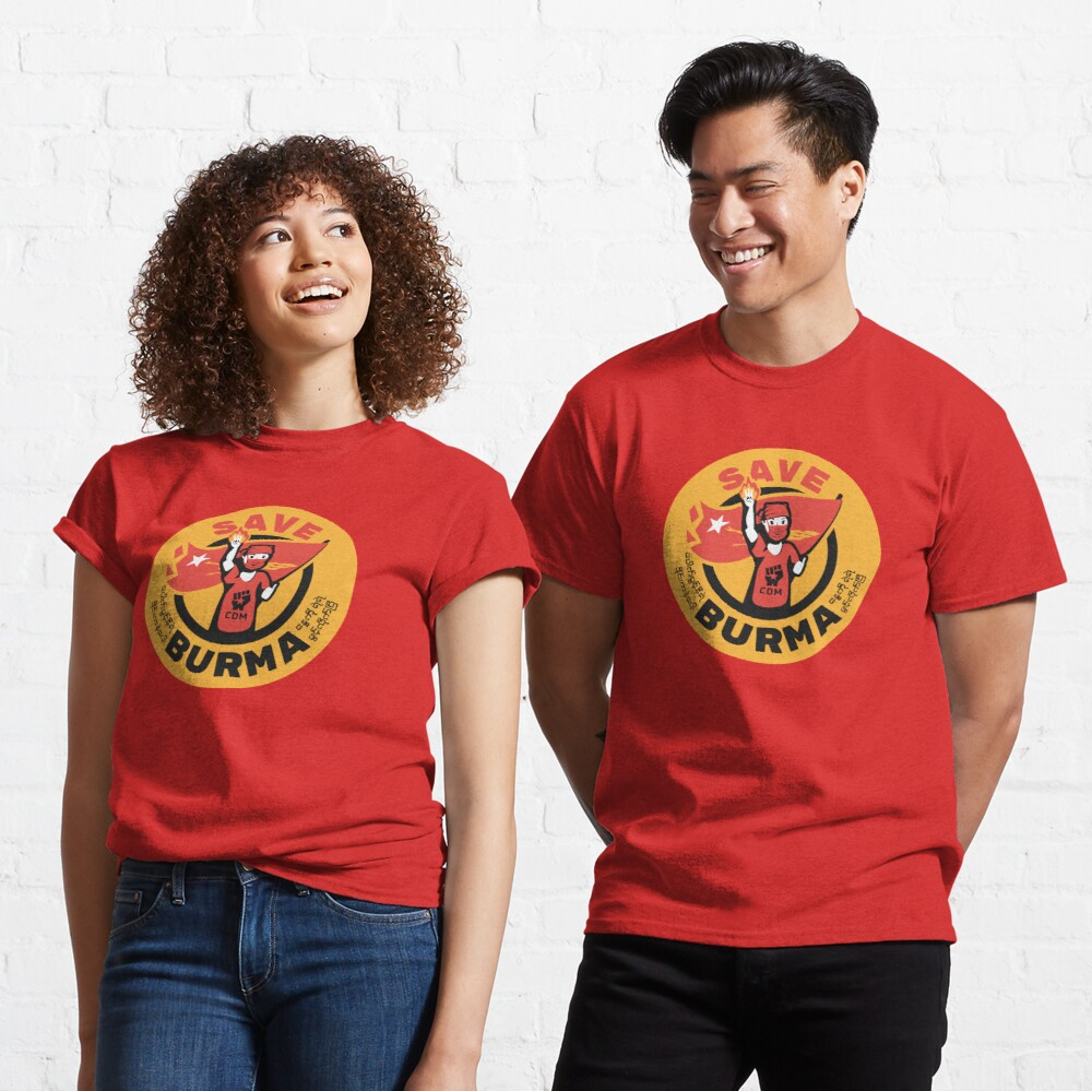 Save Burma! Classic T-Shirt