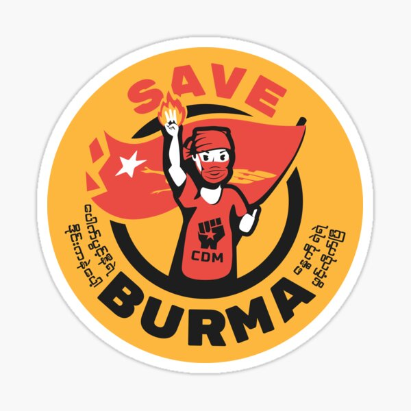 Save Burma! Sticker