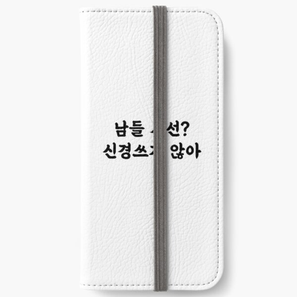 I don't care other people's judgement iPhone Wallet