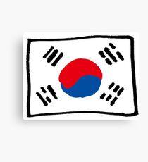 Korean Canvas Print