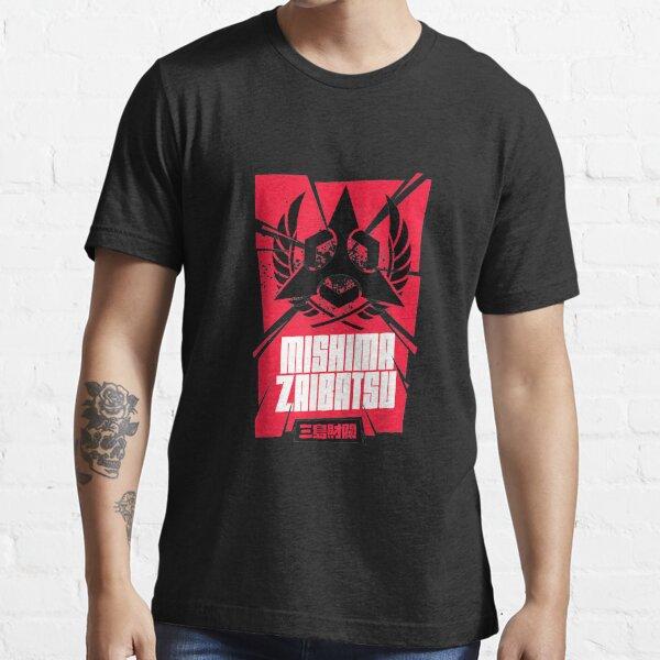 TEKKEN T-Shirt Essential T-Shirt