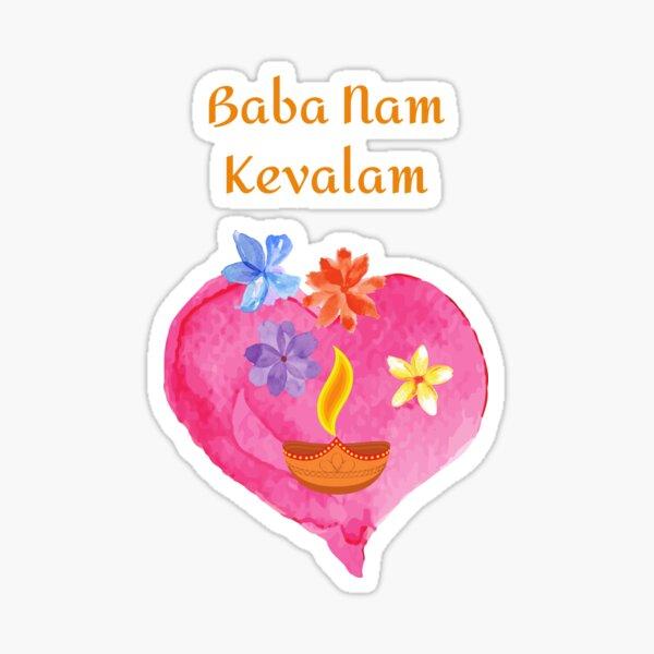 Ananda Marga Heart. Baba Nam Kevalam mantra Sticker