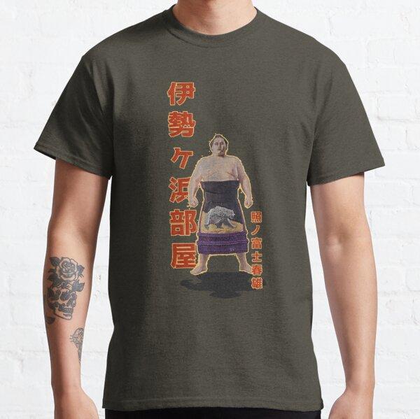 Sumo's come back king Terunofuji Haruo Classic T-Shirt