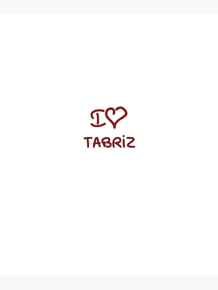 I Love Tabriz by Tricir
