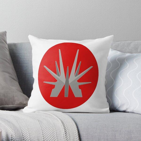 Brutalist Print, Kosmaj Memorial, Print, Artwork, Illustration, Brutalist Architecture, Architecture Print, Socialist Throw Pillow