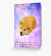 Shibes In Space Greeting Card